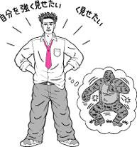 株式会社東海マルタカ - 制服の着くずし -
